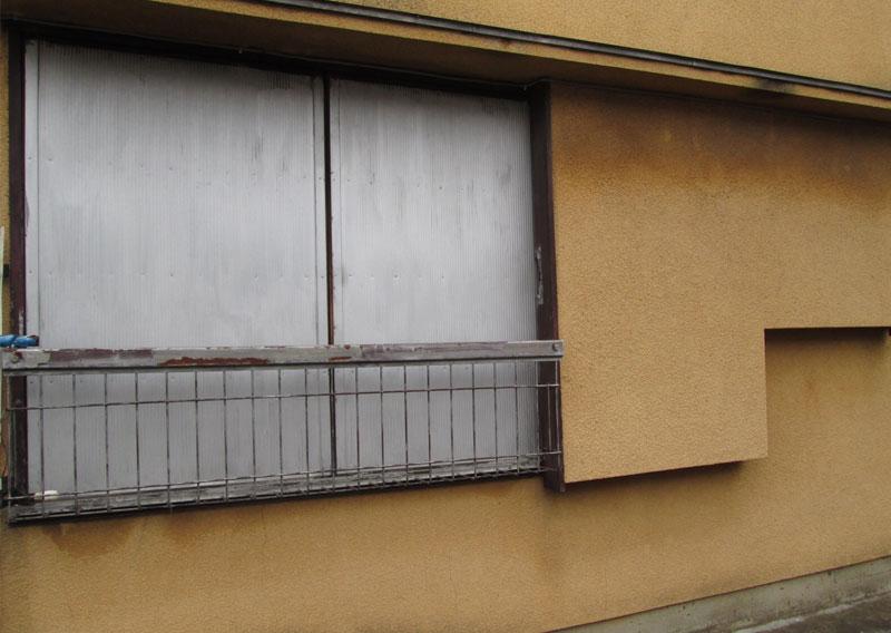 八千代の屋根塗装・菅野建装_付帯部分イメージ