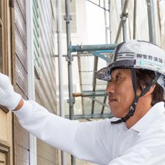 八千代の塗装職人集団・菅野建装_職人イメージ