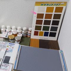 八千代の塗り替え・菅野建装_ショールームイメージ